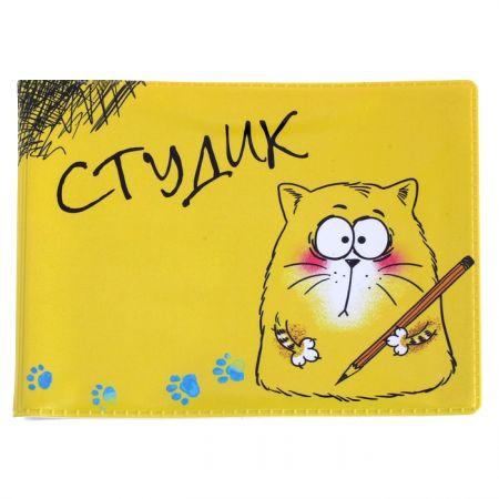 """Обложка для студенческого билета """"Йошкин Кот"""""""