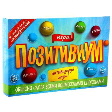 """Настольная игра """"Позитивиум"""""""