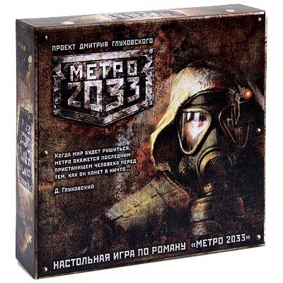 """Настольная игра """"Метро 2033"""" - 2-е издание"""