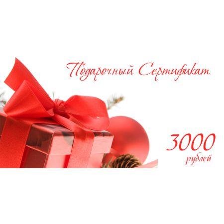 """Подарочный сертификат на 3000р. """"Магазин удивительных вещей ПурумБурум"""" дизайн 1"""