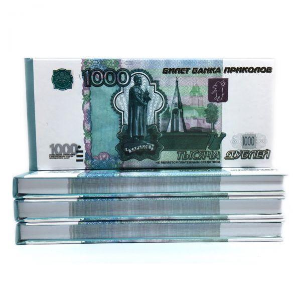 Отрывной блокнот 1000 рублей в жесткой обложке