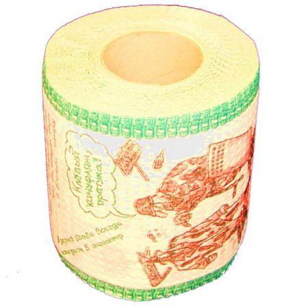 Туалетная бумага Армейские шутки ч.2 мини