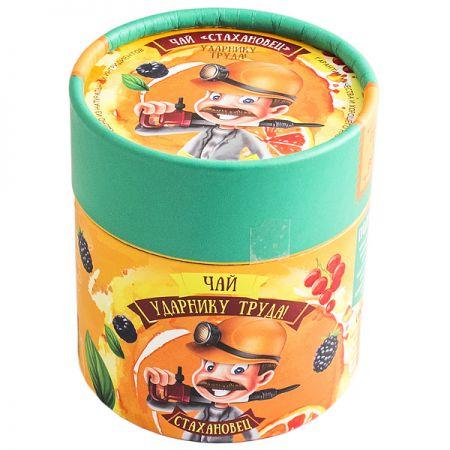 Чай фруктовый Стахановец в Тубусе 55г